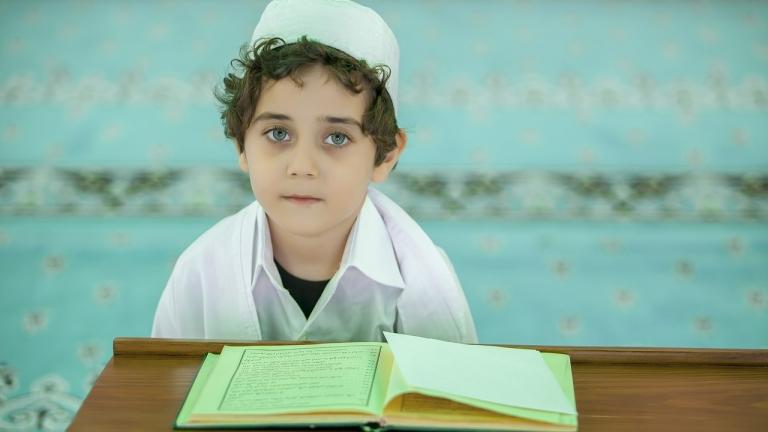 nauka koranu